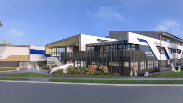 """墨尔本东南区建新中学 Beaumaris地区房市将陷""""学区房""""热潮"""