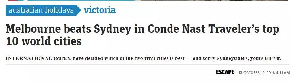 全澳第一!全球前三!墨尔本当选最佳旅游城市,70种本地玩法等你来