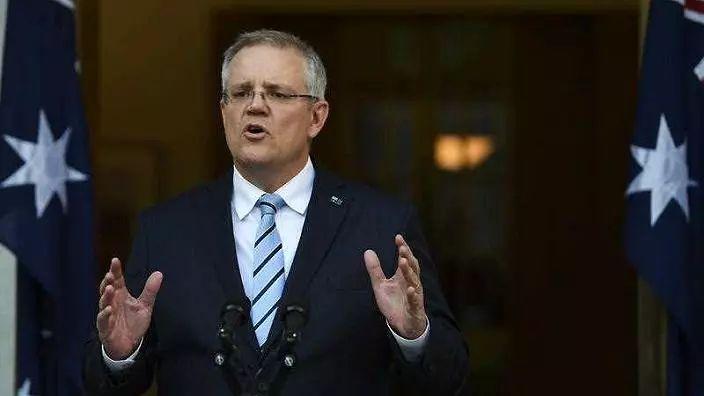 澳大利亚总理莫里森演讲全文:信念引领我们前行 固步自封永远不会成