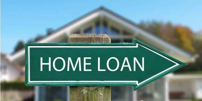 澳洲买房贷款利率低至3.9%起!更有最高1000澳